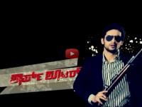 Watch Kannada Movie Sharpshooter Official Trailer