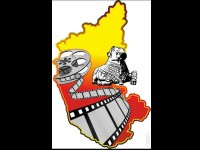 Karnataka Film Chamber Of Commerce For Dubbing Comes Into Existance