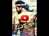 Watch Kannada Movie Boxer Official Teaser