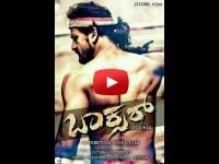 Watch Kannada Movie Boxer Official Teaser