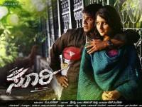 Watch Kannada Movie Rx Soori Official Trailer