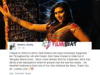 Neethu Shetty Walks Out From Bengaluru Benne Dose
