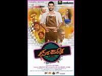 Kannada Movie Parapancha Gets U A Certificate