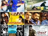 Who Told Kannada Movies Are Not Winning