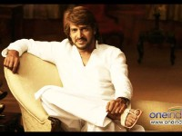Upendra New Kannada Movie Title Disclosed