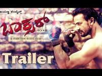 Watch Kannada Movie Boxer Official Trailer