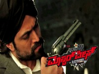 Audio Review Of Yash Starer Manju Mandavya Directed Master Piece