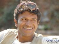 Belli Cinema Belli Mathu Kannada Movie Mythri