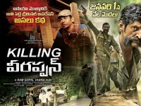 Kannada Movie Killing Veerappan Critics Review