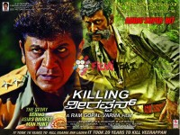 Killing Veerappan First Day Box Office Collection Report