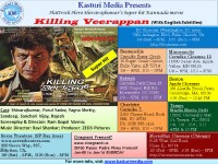Shivarajkumar Starrer Killing Veerappan Usa And Canada Theater List