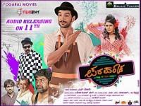 Kannada Movie Parapancha Review