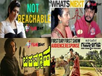 Filmibeat Kannada Podcast Movie News Gossips Videos On Youtube