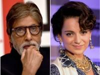 rd National Film Awards Announced Amitabh Kangana Baahubali Best