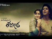 Audio Review Of Shiva Rajkumar Starer Santheyalli Nintha Kabira