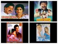 Mothers Day Special Best Kannada Movies On Mothers