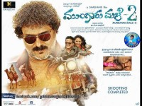 Kannada Movie Mungaru Male 2 Shooting Completed