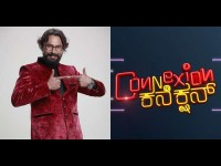 Connexion New Entertainment Reality Show Star Suvarna Channel