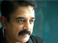 Actor Kamal Hassan Admitted To Hospital With Leg Fracture