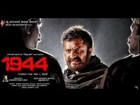 Actor Naveen Krishna Starrer Kannada Movie 1944 Critics Review