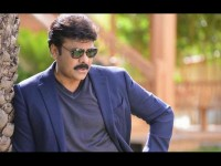 Actor Chiranjeevi Turns 61st Gets Special Gift From His 150th Film