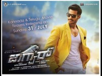 Kannada Movie Jaguar Audio Releasing On September 2nd