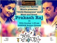 Kannada Movie Idolle Ramayana Premiere In London