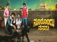 A Dinagalu Chetan And Meghana Starrer New Movie Noorondu Nenapu