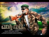 Duniya Vijay Starrer Maasthi Gudi Movie Climax Shooting