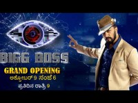 Kannada Producers Strike On Reality Shows In Front Of Bigg Boss House