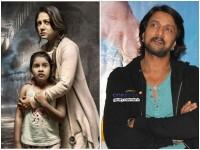 Sudeep Appreciated Kannada Movie Mummy Save Me