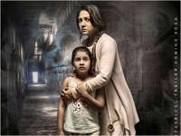 Kannada Movie Mummy Save Me Releasing On December 2nd