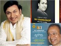 Dr Rajkumar National Festival In Bengaluru