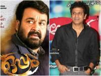 Shivarajkumar Will Hero For Kannada Remake Of Oppam