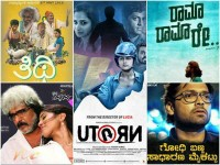 Best Experimentel Films In Kannada