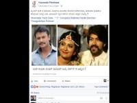 Best Of 2016 Filmibeat Kannada Top Viewed Facebook Posts
