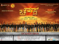 Dwarkish 50th Production Chawka Movie Releasing On Janrary 19 Th