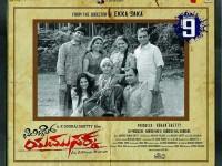 Tulu Film Pillibail Yamunakka Comedy Scenes Leaked Online