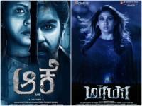 Kannada Movie Aake Is A Remake