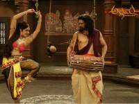 Dhananjay Starrer Kannada Movie Allama Review