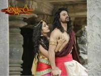 Kannada Movie Has Releasing On January 26th