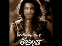 Kannada Movie Kabira Screening On Bangalore Film Festival