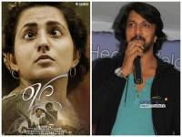 Sudeep To Lend Voice For Raaga Trailer