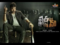 Telugu Movie Kaidhi No 150 Twitter Review