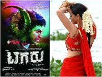 Actress Bhavana Heroien For Shivarajkumar S Tagaru