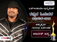 Best Of 2016 Best Music Director Arjun Janya Filmibeat Kannnada Readers Choice