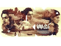 Kannada Actress Sruthi Hariharan Shradda Srinath Starrer Urvi Film Trailer