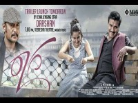 Darshan Will Releasing Raaga Trailer