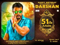 Darshan 51st Movie By B Suresh