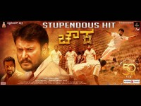 st Week Box Office Collection Of Kannada Movie Chowka